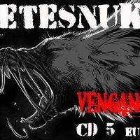 ketesnuko_venganza